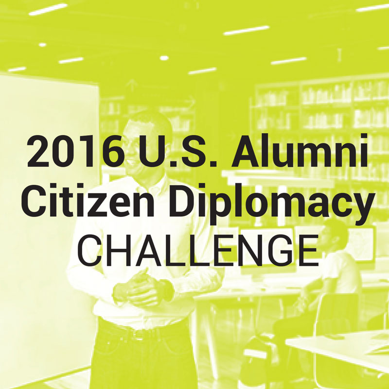 "Lime green colored banner with title ""2016 U.S. Alumni Citizen Diplomacy Challenge"""