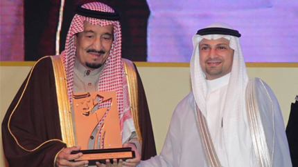 Dr. Shadi Khawandanah (right) and King Salman bin Abdulaziz Al Saud