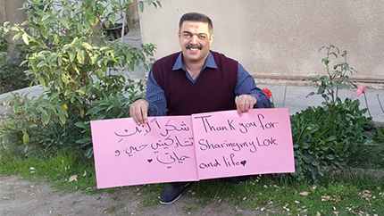 2014 IVLP alumnus Dr. Mohammed Azeez shares a note of thanks to his wife.