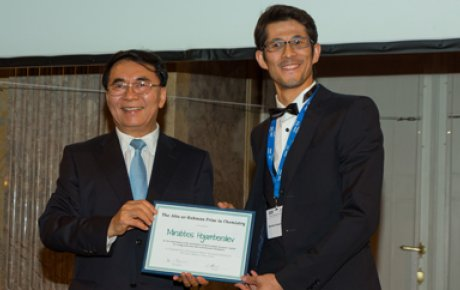 Scientist being presented with certificate award