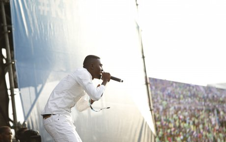 B-Flow performing