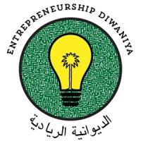 Saudi alumni Diwaniya logo
