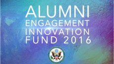 Alumni Engagement Innovation Fund 2016