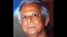 Muhammad Yunus: Nobel Peace Prize Recipient